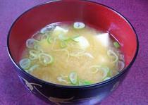 misosoup-cup